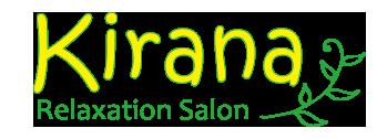 キラーナ|府中市のリラクゼーションマッサージサロン